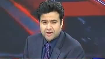 Kamran Shahid Comments on Khawaja Saad Rafique Arrest By NAB