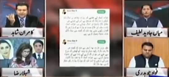 Kamran Shahid Grilled Javed Lateef Over His Reply on Khawaja Asif's Dubai Job