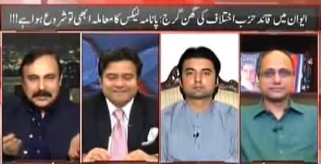 Kamran Shahid Grilled Tariq Fazal Chaudhry on His Irrelevant Answer