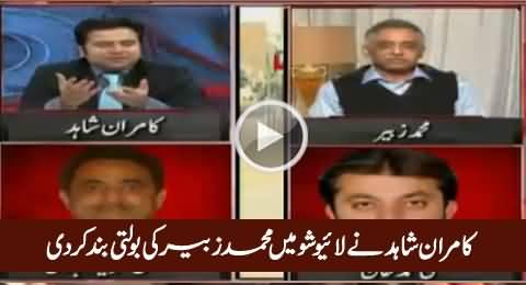 Kamran Shahid Made Muhammad Zubair Speechless in Live Show