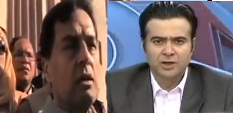 Kamran Shahid Showing Captain (R) Safdar's Statement About Army & Other Institutions