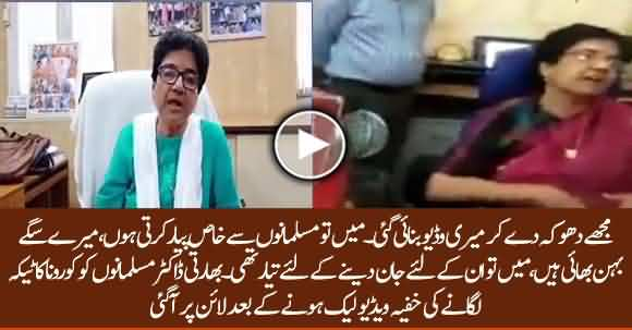 Kanpur Indian Doctor's U-turn After Leaked Video In Which She Provoked Hate Against Muslims