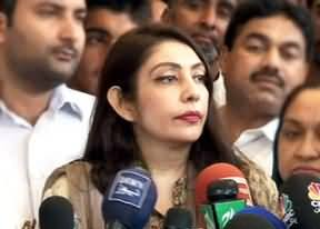 Kanwal the Wife of Sikandar Discharged From the Hospital, Now in Police Custody