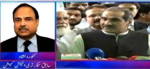 Kanwar Dilshad Views on Supreme Court's Verdict in Favour of Khawaja Saad Rafique