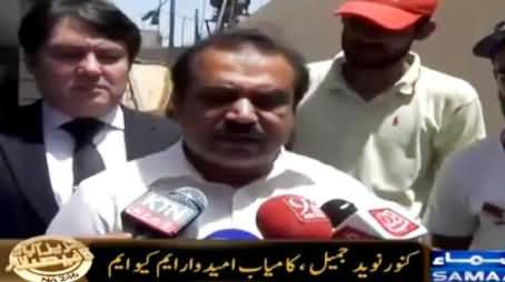 Kanwar Naveed Defending MQM Voter Over Stealing Stamp From Polling Station