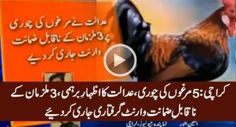 Karachi: 5 Murgho Ki Chori Per 3 Mulziman Ke Khilaf Nakabil e Zamant Warrent Jari