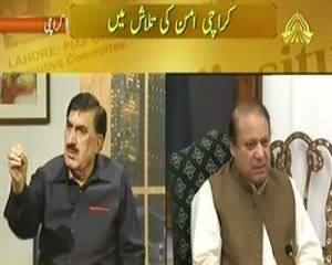Karachi Aman Ki Talash Mein on PTV News - 4th September 2013