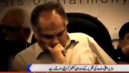 Karachi Commissioner Sleeping During The Speech of CM Sindh Qaim Ali Shah
