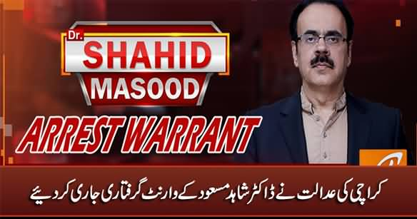 Karachi Court Issues Arrest Warrant For Dr. Shahid Masood