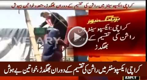 Karachi Expo Center Mein Rashan Ki Taqseem Ke Dauran Bhagdar, Khawateen Behoosh