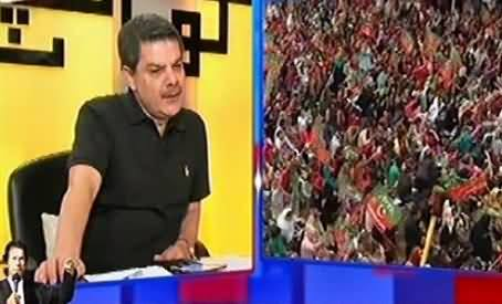 Karachi IB Reports More Than Five Lac People At PTI Jalsa Venue At This Time - Mubashir Luqman