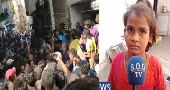 Karachi: Isa Nagri Mein 6 Sala Bachi Ke Sath Ziadati, Mulzim Ke Ghar Ka Gharao Kar Lia Gaya