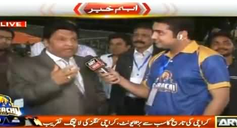 Karachi Kings Launch Event  (Special Program) 7PM To 8PM – 8th January 2016