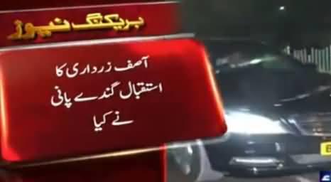 Karachi Mein Asif Zardari Ka Istaqbal Gutter Ke Paani Ne Kia