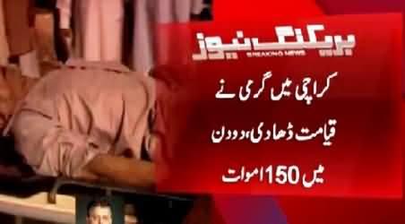 Karachi Mein Guzishta 2 Dino Mein 150 Afraad Garmi Se Wafat Pa Gaye