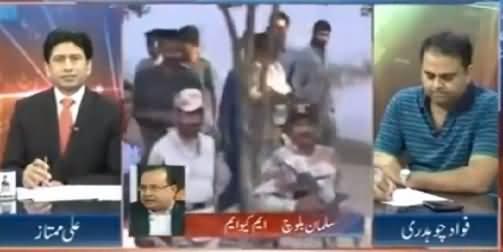 Karachi Mein Har Qatal, Ighwa Ya Bhatta Khori Ke Peeche MQM Ka Haath Hai - Fawad Chaudhry