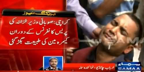Karachi Mein Press Conference Ke Dauran Camera Man Behoosh Ho Gya