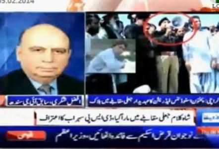 Karachi Police Admits That Encounter of PSF President Shah Kalam Was Fake