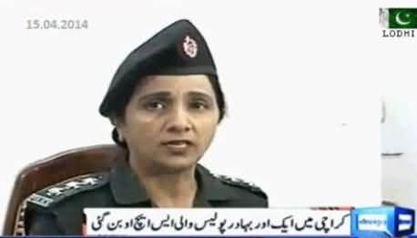 Karachi Police Appoints A New Lady Inspector Zaib un Nisa in Clifton Police Station