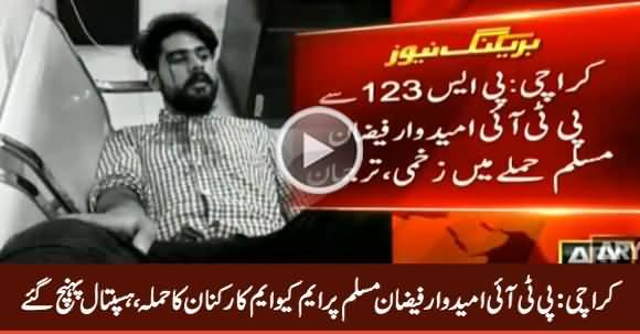 Karachi: PTI Candidate Faizan Muslim Injured in MQM Workers Attack