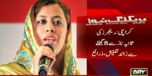 Karachi: Rangers Interrogate Sania Naz For Over Eight Hours
