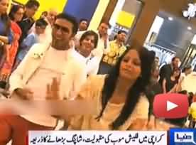 Karachi: Shopping Malls using FLASH MOBS (Dancing Girls and Boys) to attract customers