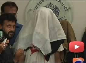 Karachi Target Killer Practiced Target Killing by hitting the headshots of dogs