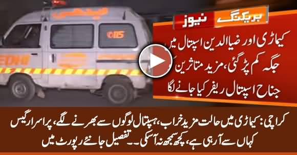 Karachi: The Death Toll From Mysterious Poisonous Gas Has Risen to Eight
