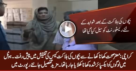 Karachi: Two Kids Death Case: SFA Found Expired Items From Restaurant