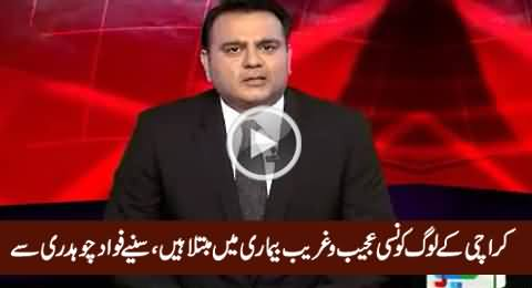 Karchi Ke Loog Kaunsi Ajeeb o Gharib Bemari Mein Mubtala Hain - Listen By Fawad Chaudhry