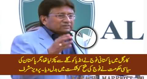 Kargil Was a Military Victory That Was Changed into Political Defeat - Pervez Musharraf