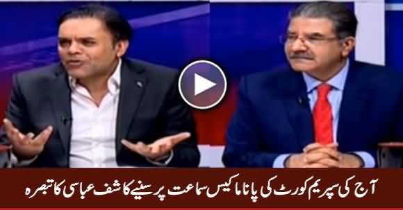 Kashif Abbas's Analysis on Today's Panama Case Hearing
