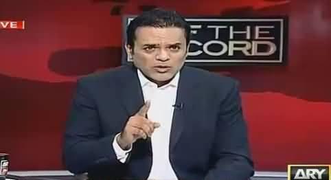Kashif Abbasi Analysis On Farooq Sattar's Press Conference