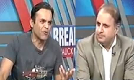 Kashif Abbasi Analysis on NA-120 By-Election in Lahore