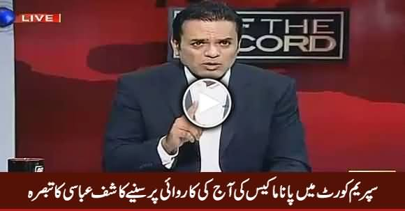 Kashif Abbasi Analysis On Today's Supreme Court Proceedings