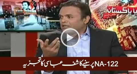 Kashif Abbasi Analysis on Tough Competition Between PTI & PMLN in NA-122