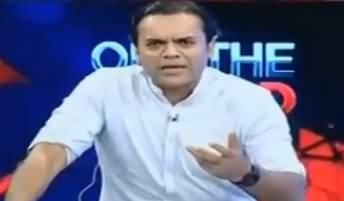 Kashif Abbasi Analysis on Why Govt Is Trying To Make JIT Controversial