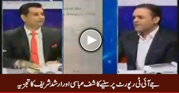 Kashif Abbasi And Arshad Sharif Analysis on JIT Report