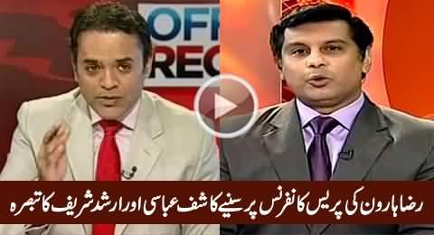 Kashif Abbasi And Arshad Sharif Analysis on Raza Haroon Press Conference