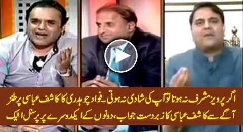Kashif Abbasi and Fawad Chaudhry Doing Personal Attacks on Each Other in Live Show