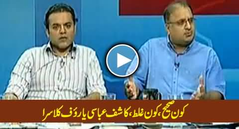 Kashif Abbasi and Rauf Klasra Discussing the Root Cause of the Issues of Pakistan