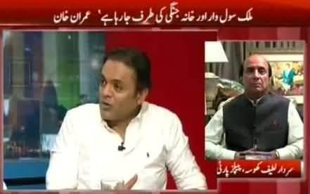 Kashif Abbasi Appreciating the Incident of Throwing Rehman Malik & Ramesh Kumar Out of PIA Flight