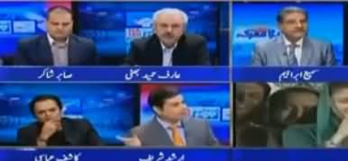 Kashif Abbasi, Arif Hameed Bhatti & Arshad Sharif Heated Arguments on PMLN Strategy