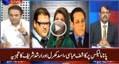 Kashif Abbasi, Asad Kharal & Arshad Sharif Analysis on Panama Leaks
