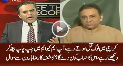 Kashif Abbasi Asks Raza Haroon About The People Who Got Killed in Karachi