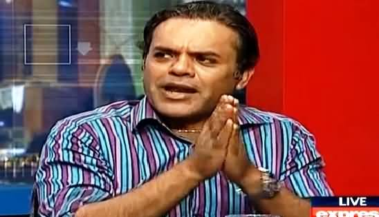 Kashif Abbasi Blasts on PMLN For Getting Clean Chit in Model Town JIT Report