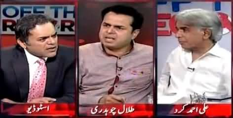 Kashif Abbasi Blasts Talal Chaudhry on Accusing PTI For the Destruction of Police Culture