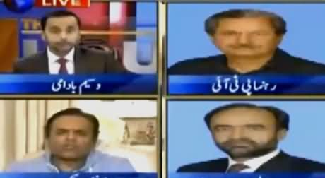 Kashif Abbasi Exposed PPP's Opposition Drama on Panama Leaks Issue