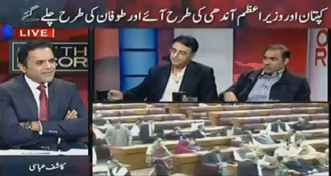Kashif Abbasi Exposed The Reality of Nandipur Power Project on The Face of Abid Sher Ali
