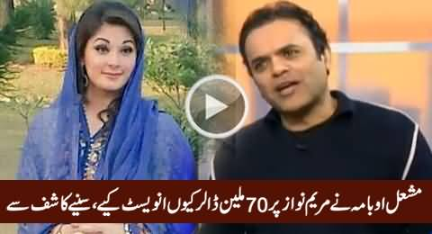 Kashif Abbasi Exposes Why Michelle Obama Invested 70 Million Dollars on Maryam Nawaz